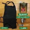 Tempo-set-raku-35-2