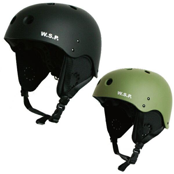 訳あり・入荷時に若干のキズが入ったため特別価格JWBA認定品 超軽量ウォータースポーツ用ヘルメットサイズ調整可 W.S.P. WATER GAME HELMET安心のCEウェイクボードやサップやカヌーやカイト、ウォータージャンプに!