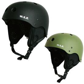 ウォータースポーツ用ヘルメット クエスト用ヘルメット キングス JWBA認定品 超軽量 サイズ調整可 W.S.P. WATER GAME HELMET 安心のCE ウェイクボードやサップやカヌーやカイト、ウォータージャンプに! 汗も吸わないのでスケート スケボーにも最適