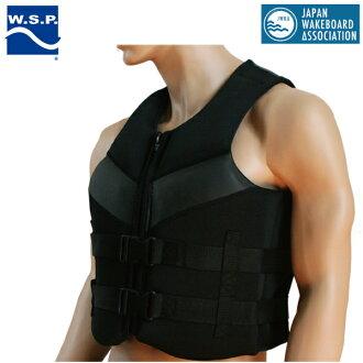 W.S.P. FLEXY VEST(프렉시-베스트) 칼라:블랙 JWBA 인정품 입는 기분 소프트한 잠수복 소재로 움직이기 쉽고, 확실히 체형에 핏트웨이크베스트후로팅베스트