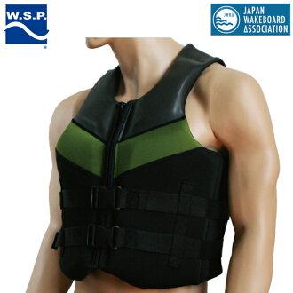 W.S.P. FLEXY VEST(프렉시-베스트) 칼라:카키 JWBA 인정품 입는 기분 소프트한 잠수복 소재로 움직이기 쉽고, 확실히 체형에 핏트웨이크베스트후로팅베스트