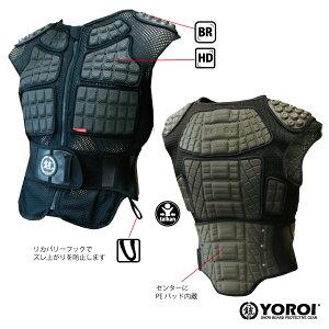 スノーボード スキーバックプロテクター 脊椎パッド 胸部プロテクター ベストタイプ YS555 YOROI AIRLY VEST メンズXXL-XXXLヨロイ エアリーベスト 大きいサイズ鎧プロテクター通気性抜群 軽