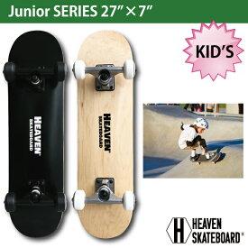 スケートボードスケートコンプリートVitamin 27×7 HEAVEN JUNIOR SKATE COMPLETEヘブン ジュニア用スケボーハイスペック スケートボード 完成品 高品質子供用 キッズ用 ジュニア用 入門