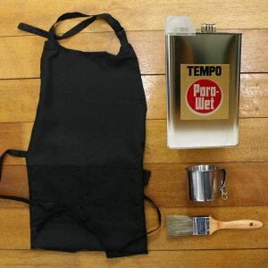 業務用 TEMPO Para Wet パラウエット 3.5リットル4点セットテント用の強力防水液に刷毛とステンレスコップとエプロンが付属の防水・匠セットテントやブルーシート、グランドシート、タープ他