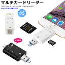 送料無料 i-USB-Storer 3in1 8ピン ドック/micro USB/USB3.0 to Micro SD/TF/SD マルチ カードリーダー SD...
