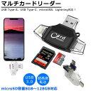 送料無料 USB 3.0 カードリーダー 超高速 メモリーカードリーダー TFカード拡張 SDカードリーダー usb3.0 iphone ライター マルチカード...