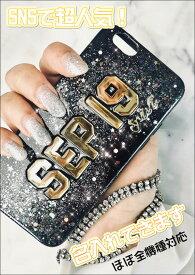 【送料無料】  srivi(シービー)Milky Way-Gold オリジナルカスタム携帯ケース★ モバイルケース スマホケース  iPhone iPhone X