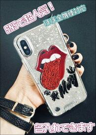 【送料無料】 srivi(シービー)Red Lip- Silver オリジナルカスタム携帯ケース★ モバイルケース スマホケース iPhone iPhoneX