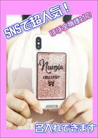 【送料無料】  srivi(シービー) shine for me-pink  オリジナルカスタム携帯ケース★ モバイルケース スマホケース 対応機種が豊富です iPhone iPhoneX