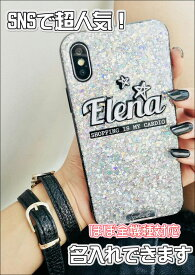 【送料無料】  srivi(シービー)Shopping オリジナルカスタム携帯ケース★ モバイルケース スマホケース 対応機種が豊富です iPhone iPhoneX