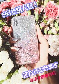 【送料無料】  srivi(シービー)Pixie Dust-silver オリジナルカスタム携帯ケース★ モバイルケース スマホケース iPhone iPhoneX