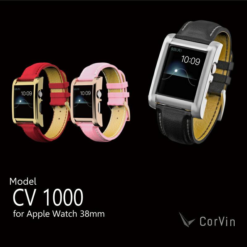 【送料無料】アップル ウォッチ ケースバンド【スマートウォッチ】【Apple Watch】【バンド】38mm「CorVin(コービン) CV1000シリーズ」Premium Accessories for Apple Watch 38mm【FACTRONデザイナー監修】