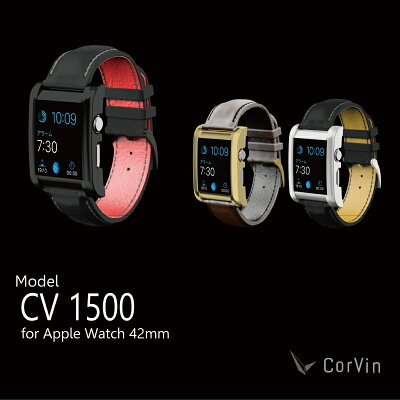 【CorVin】PremiumAccessoriesforAppleWatch42mm(CV1500シリーズ)/AppleWatchケースバンド