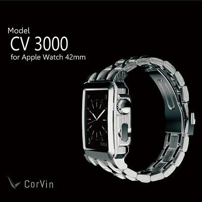 【CorVin】PremiumAccessoriesforAppleWatch42mm(CV3000シリーズ)メタルバンドシルバー/AppleWatchケースバンド
