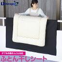 アストロ 布団干しシート 幅広タイプ 厚手不織布製 布団干しの際の汚れ付着防止に! 衣替え 173-07