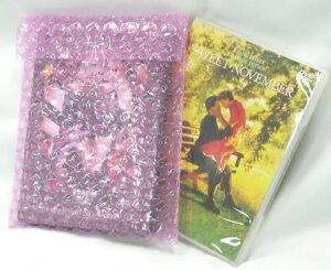 送料無料・DVDサイズ・ハートぷちぷち袋165×210mm+フタ50mm「20枚」エアーキャップ 気泡緩衝材 ローズピンク はぁとぷち