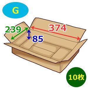送料無料・衣類用浅型ダンボール箱 374×239×高さ85mm「10枚」G 茶色 クラフト 長尺 長物 引越し 引越 荷造り ダンボール箱 段ボール箱 収納 収納 梱包 新生活 片付け用 保管 服 アパレル 着物 和