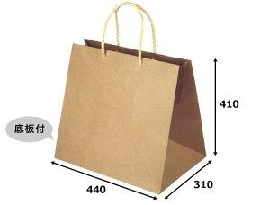 送料無料・クラフトバッグ「50枚」Tビッグ ギフト用 包装 ラッピング 発送 宅配 袋