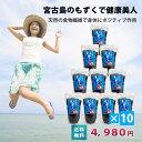 宮古島産もずく(500g)10個セット【送料無料】ゆ〜かり