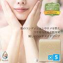 ノニ石鹸(100g)×5個セット|沖縄県産ノニエキスを配合 肌に優しい手作りコールドプロセス製法 無香料 チュフディー ナチュール【送…
