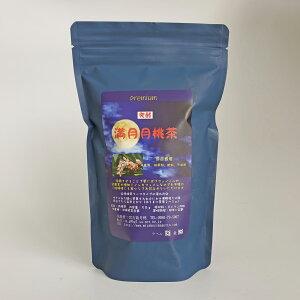 【発酵】プレミアム満月の月桃茶(50g)【送料無料】【宮古島産】