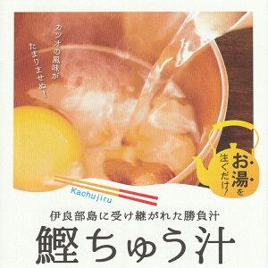 鰹ちゅう汁(100g)|宮古島市の伊良部島産 国産大豆 宮古みそ 二日酔いに♪