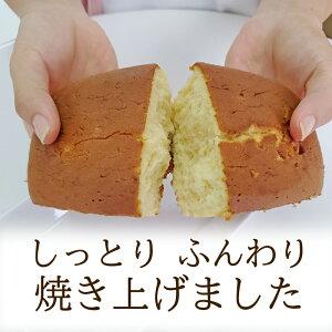 バナナケーキ(1本)【220g】【送料無料】 子どもから大人まで大人気 スイーツ グルメ パウンドケーキ 沖縄特産品 お土産 贈り物 プチギフト 挨拶回りにも♪