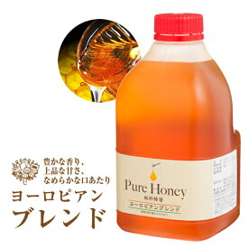 【30%ポイントバック】送料無料 ヨーロピアンブレンド蜂蜜 2kg ポリ|(ウクライナ イタリア フランス)はちみつ ハチミツ 業務用 純粋蜂蜜 食品 人気 業務 取っ手付 お買い得※本対象期間終了後、同一商品にて、スーパーDEALキャンペーンが継続実施されることがあります