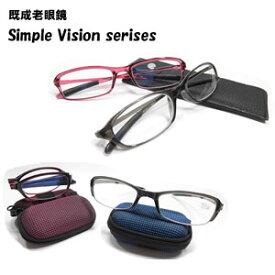 軽量・コンパクト・ブルーライトカット付き既製老眼鏡[TR90]