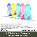 Komono_shampoo2016