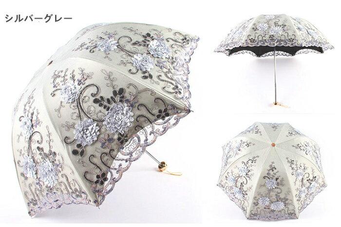 【ポイント10倍+超ポイント祭】花柄レースゴージャス折りたたみ傘晴雨兼用傘花柄レース刺繍傘おしゃれ日傘レディース傘紫外線対策