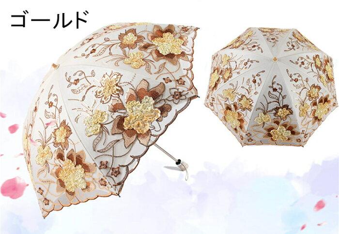 母の日ギフト花柄レースゴージャス折りたたみ傘晴雨兼用傘花柄レース刺繍傘おしゃれ日傘レディース傘紫外線対策包装無料