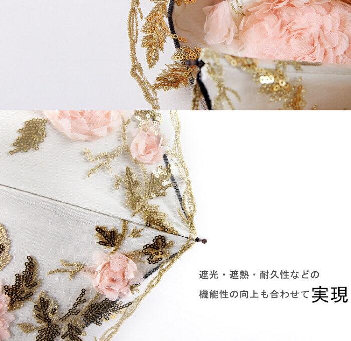 花柄レース傘