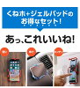 Two pieces of smartphone holder & adsorption gel pads advantageous set!