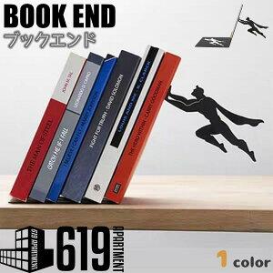 ブックエンド スーパーマン デザイン シルエット Bookend おもしろ文具 文房具 雑貨 本立て ブックスタンド 洋書 ディスプレイ インテリア 置物 オブジェ