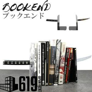 ブックエンド 刀 デザイン シルエット Bookend おもしろ文具 文房具 雑貨 本立て ブックスタンド 洋書 ディスプレイ インテリア 置物 オブジェ
