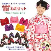 子供浴衣セット女の子用選べる10柄6サイズ古典柄の子ども浴衣3点セット(浴衣+作り帯+下駄)OCN-SET1015B