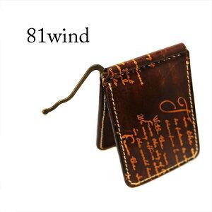 81wind アンティーク マネークリップ 二つ折り財布 メンズ アメリカンスタイルがカッコイイ 札挟み 財布