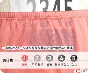 ゆったりシルクのボクサーショーツシルク100%ボーイズレッグレディース深履き841【あす楽】[I:9/40]