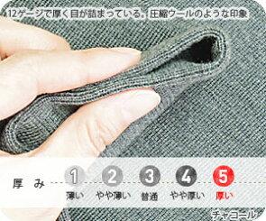 ウールのあったか厚手レギンス冷え取りウール100%ゆったりあったか防寒10分丈重ね履き秋冬リブ編みレディース【送料無料】【あす楽】返品不可841