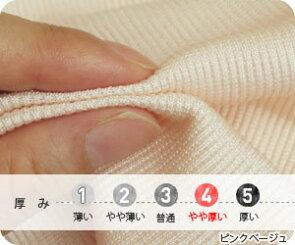 シルクフラップショーツ841【あす楽】lucky5days[I:3/10]