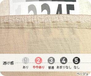 内シルク外ウール/ふわわ七分袖シャツ(冷えとりシャツ)シルクウールインナー厚手841【あす楽】[I:9/10]