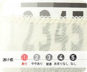 【正活絹】絹レギンス(タイシルクオリジナルフライス)冷えとりレギンスズボン下シルク100%ゆったり温かいインナー日本製【あす楽】[I:9/20]