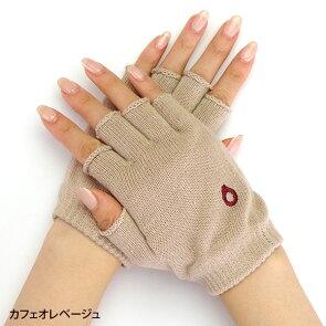 内絹外綿ハンドウォーマー冷え取りスマホ手袋日本製指なし室内手袋レディース防寒841【あす楽】[I:3/20]