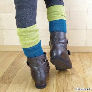 【靴下20枚用】841の冷えとり靴(ベルクロ)冷え取り靴冷えとり健康法冷えとりブーツシューズ大きいサイズ幅広甲高メンズレディース特殊日本製841【あす楽】
