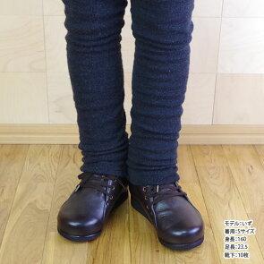 841の冷えとり靴(紐タイプ)冷え取り【あす楽】
