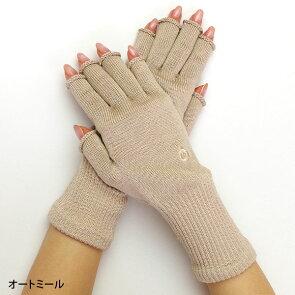 上質シルクハンドウォーマーMAX(指長)スマホ手袋絹日本製指先なしレディースメンズ防寒室内手袋841【あす楽】[I:9/40]