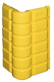セーフティコーンパッド コーナー用Lタイプ イエロー 1個 安全 警告 案内 規制 誘導 アピール パチンコ備品 送料無料