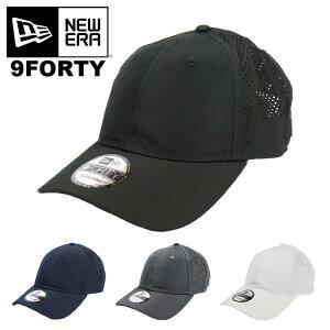 ニューエラ メッシュキャップ 無地 9FORTY New Era メンズ キャップ 帽子 UV保護 防臭 吸水速乾 機能素材 スポーツ ジョギング トレーニング ジム