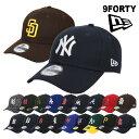 NewEra ニューエラ キャップ メンズ レディース 9FORTY ヤンキース ドジャース レッドソックス パドレス 帽子 MLB メ…